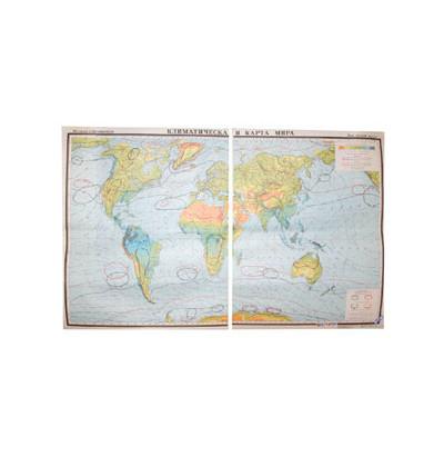 Карта Климатическая мира 2 листа лам. 112х182