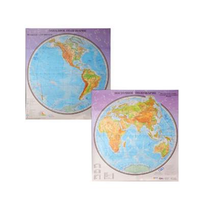 Карта полушарий для нач. школы 2 листа лам. 98х184