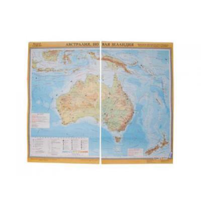 Карта Австралия и Новая Зеландия физическая