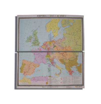 Карта Европа в 1815-1949 гг.