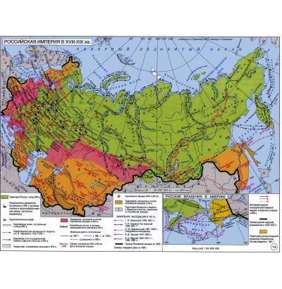 Карта Российская империя в XVIII в. 2 листа лам. 142х110