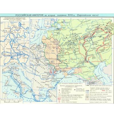 Карта Российская империя во 2-й половине XVIII в. 2 листа лам. 142х115