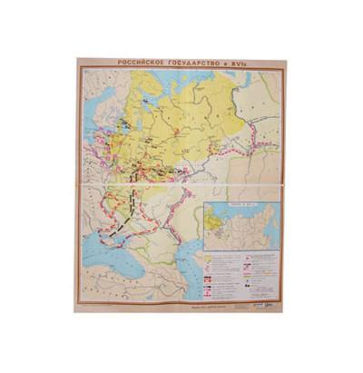Карта Российское государство в XVI в. 2 листа лам. 140х113