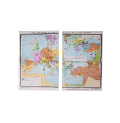 Карта Западная Европа в XI - начале XIII вв. (Крестовые походы) 2 листа лам. 105х142