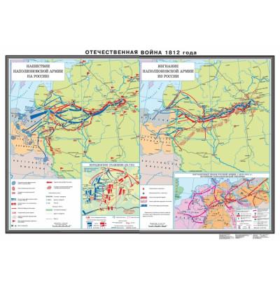 Карта Отечественная война 1812 г. 2 листа лам. 116х164