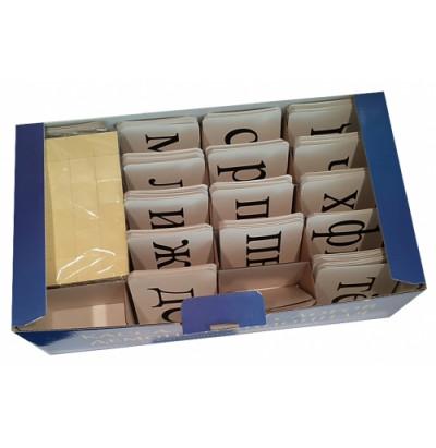 Комплект Касса слогов (160 карточек, магн.)