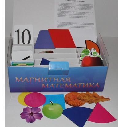 Математика магнитная (с магнитным креплением)