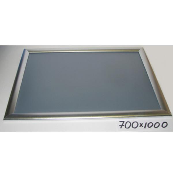 Рамка-стенд универсальная для плакатов и таблиц (700*1000)