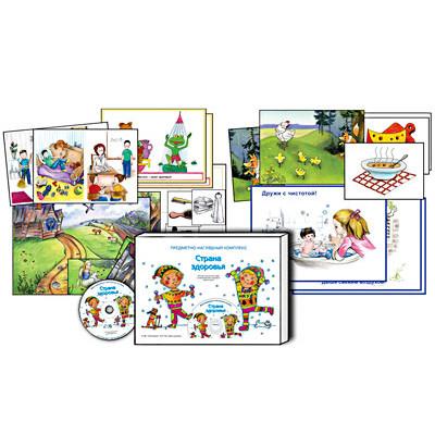 Предметно-наглядный комплекс Страна здоровья (CD,набор постеров,карточки)