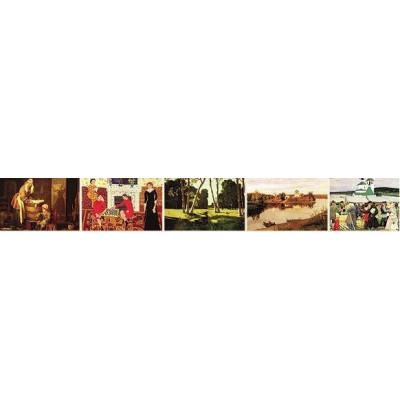 Слайд-альбом Развитие речи 5 класс (20шт)