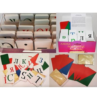 Азбука магнитная (412 карточек)